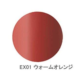 ルージュモイスト<全3色><限定色> (510469)