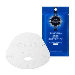 アクアレーベル リセットホワイトマスク <4枚入り> 18mLX4枚 (511679)