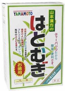 山本漢方製薬 大型はとむぎ 15gX32H (513187)
