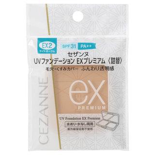 セザンヌ UVファンデーション EXプレミアム EX2 ライトオークル(詰替) (515686)