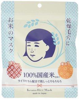 毛穴撫子 お米のマスク 10枚入 (517353)