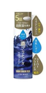 素肌しずく 濃密しずく化粧水(本体) 170ml (518379)
