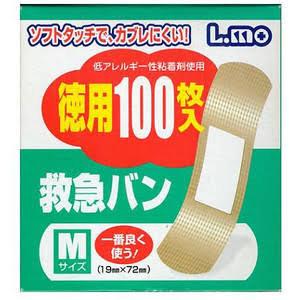 絆創膏  エルモ (520954)