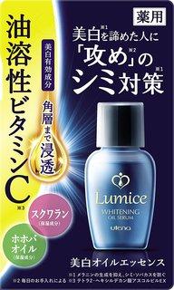 ルミーチェ(Lumice) 美白オイルエッセンス 30mL (522346)