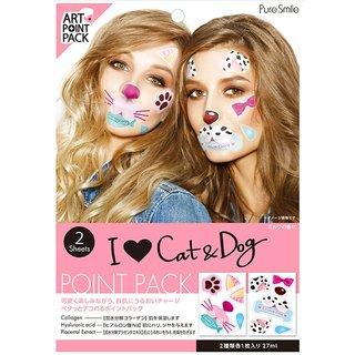 PureSmile(ピュアスマイル)『ART POINT PACK / アートポイントパック(2枚入り)』(I LOVE CAT&DOG/ミルクの香り) (523044)