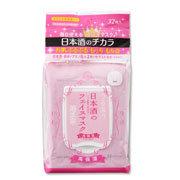 菊正宗 日本酒のフェイスマスク (529975)
