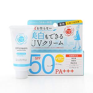 紫外線予報 薬用美白UVクリーム (533185)