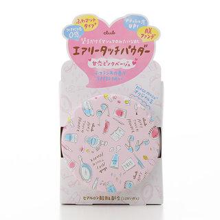 クラブ エアリータッチパウダー a 甘恋ピンクベージュ クラブ (533297)