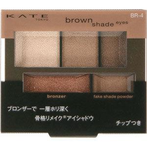ケイト ブラウンシェードアイズN BR-4 カッパー (534449)