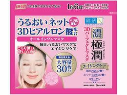 ロート製薬/肌研 極潤 3Dパーフェクトマスク 30枚 (534926)