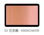 ピュア カラー ブラッシュ02|SUQQU (535668)