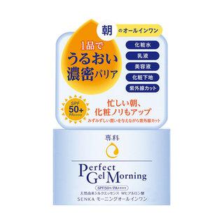 パーフェクトジェル モーニングプロテクト | 専科 (535699)