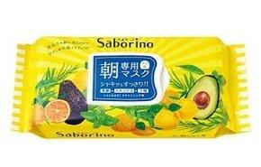 サボリーノ目ざまシート朝専用マスク32枚入 (536556)