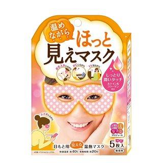 ほっと見えマスク|温活女子会 (539940)