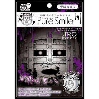 特殊メイクアートマスク 『囚人番号0』 ART12  ピュアスマイル (540226)