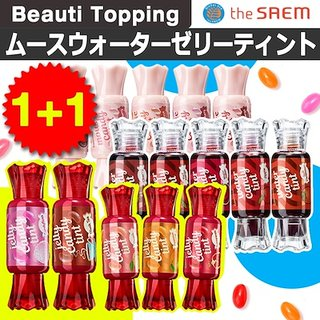 the SAEM Water Candy Tint (544662)