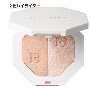 フェンティ・ビューティ おススメ2色 ハイライター (545901)