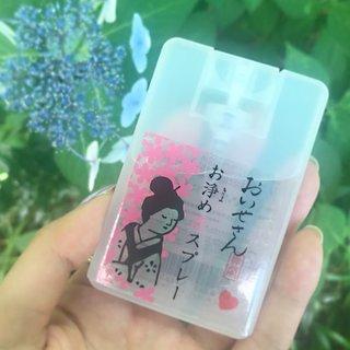 お浄め恋スプレー |おいせさん (548188)
