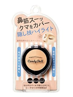 CandyDoll 3Dハイライト クリームベージュ (552204)