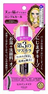 ヒロインメイクSP ロング&カールマスカラ アドバンストフィルム 02 ブラウン (554513)