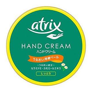 アトリックス ハンドクリーム 大缶 (556389)