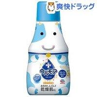 保湿入浴液 ウルモア クリーミーミルク うしデザイン (561484)