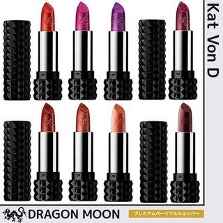 日本未上陸Kat Von D Studded Kiss Lipstickメタリック仕上8色 (562733)