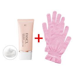 ファンケル ハンドクリーム 夜間美容シルク手袋セット (563151)
