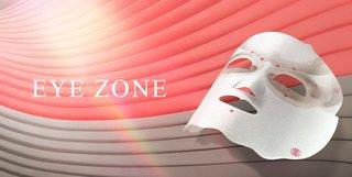 フローフシ|SAISEIシートマスク 目もと用 7日間 2袋入り (564446)