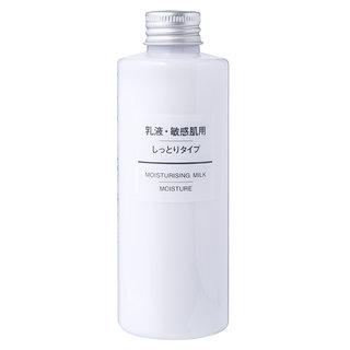 無印良品 乳液・敏感肌用・しっとりタイプ (564858)