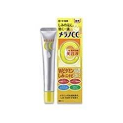 メラノCC 20ml [薬用 しみ 集中対策 美容液] | ロート製薬 ROHTO (566101)
