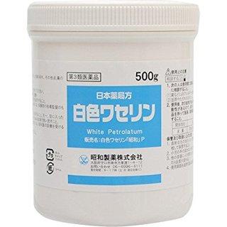 【第3類医薬品】白色ワセリン 500g (568059)