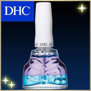DHCキューティクルトリートメントオイル(爪用美容液)ブルームーンライト (568224)