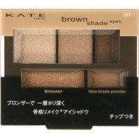 KATE ケイト ブラウンシェードアイズN (568303)