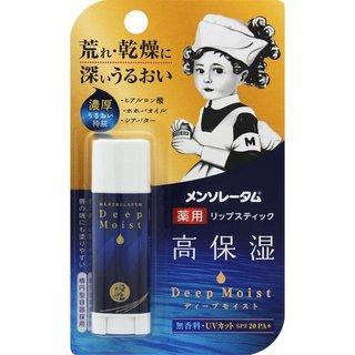 メンソレータムディープモイスト 無香料 4.5g (568434)