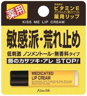 キスミー 薬用リップクリーム 2.5g (568435)
