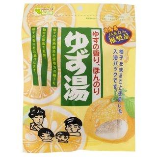 ゆず湯 20g×4袋 こだま食品 (568665)