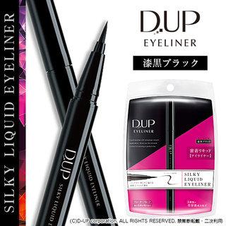 【楽天市場】シルキー リキッド アイライナーWP 【D-UP/公式店】 (571474)
