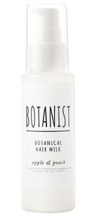 ボタニカルヘアミルク(スムース) BOTANIST (572148)