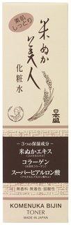 米ぬか美人 化粧水 120ml (572422)