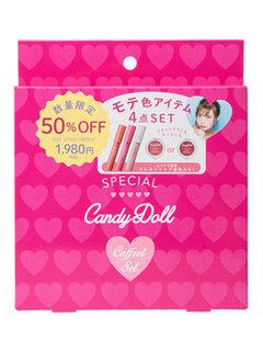 Candy Doll カラーコフレセット (573769)