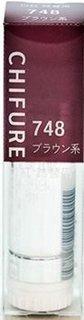 ちふれ 口紅  #748 ブラウン系 (574641)