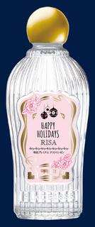 【クリスマス限定】オーダーメイドコスメ  明色プレミアム アストリンゼン GIFT BOX付| (575767)