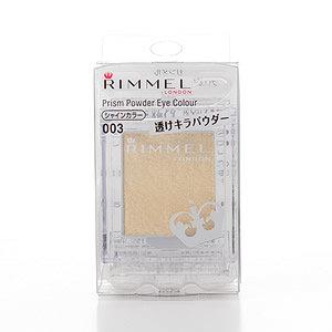 リンメル プリズム パウダーアイカラー 003 シャインゴールド (577670)