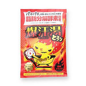 爆汗湯 ホットジンジャーの香り (577959)