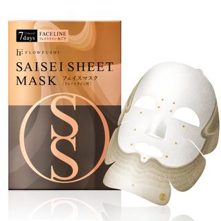 SAISEIシート マスク [フェイスライン用] 7days 2sheets (585267)