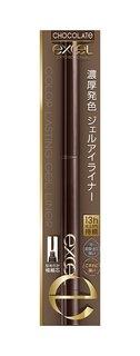 エクセル カラーラスティングジェルライナー CG02 チョコレート (585966)