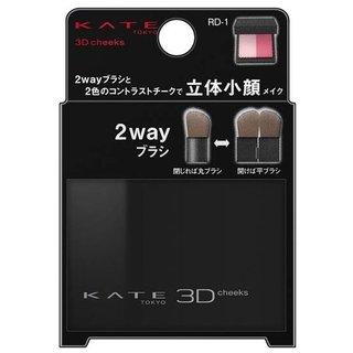 カネボウ【KATE】3Dコントラスティングチークス RD-1 (586390)