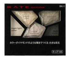 ケイト カラーシャスダイヤモンド<ブラック1> (588991)