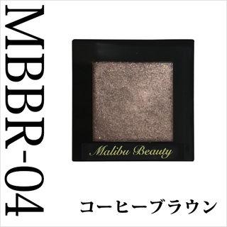 MBBR-04 コーヒーブラウン (591046)